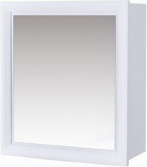 Showerdrape Moreton White Mirror Cabinet- Wall Mounted